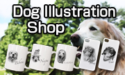 Dog Illustration Shop