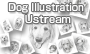 Dog Illustration Ustream